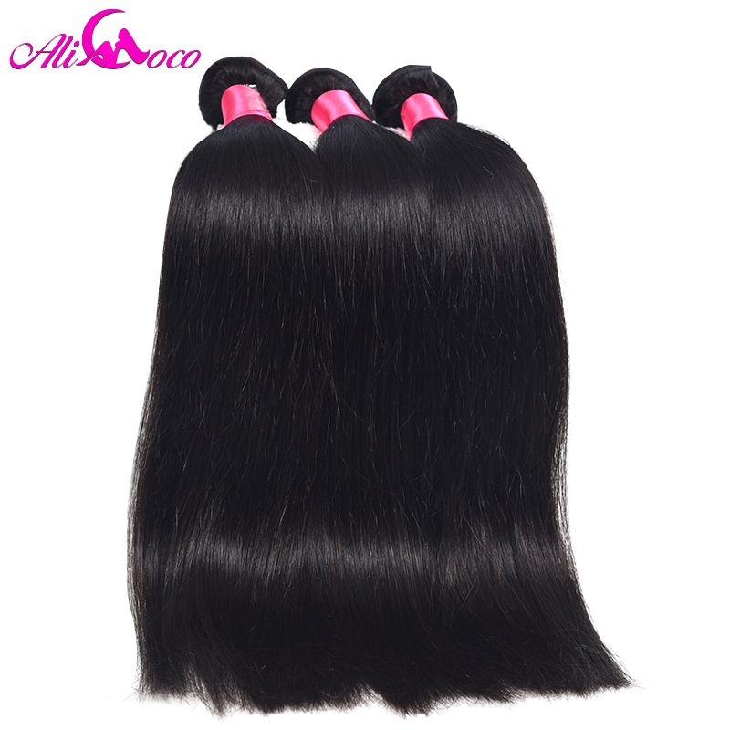 Ali Coco Brazilian Straight Human Hair Bundles 100 Remy Hair Weave Bundles 3 Bundles Hair Natural