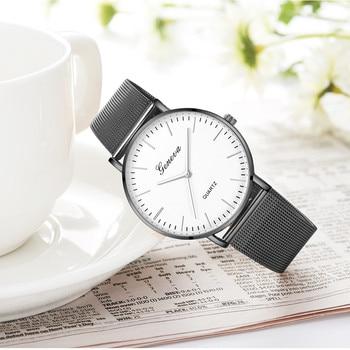 Modern Fashion Black Quartz Watch Men Women Mesh Stainless Steel Watchband High Quality Casual Wristwatch Gift for Female 2