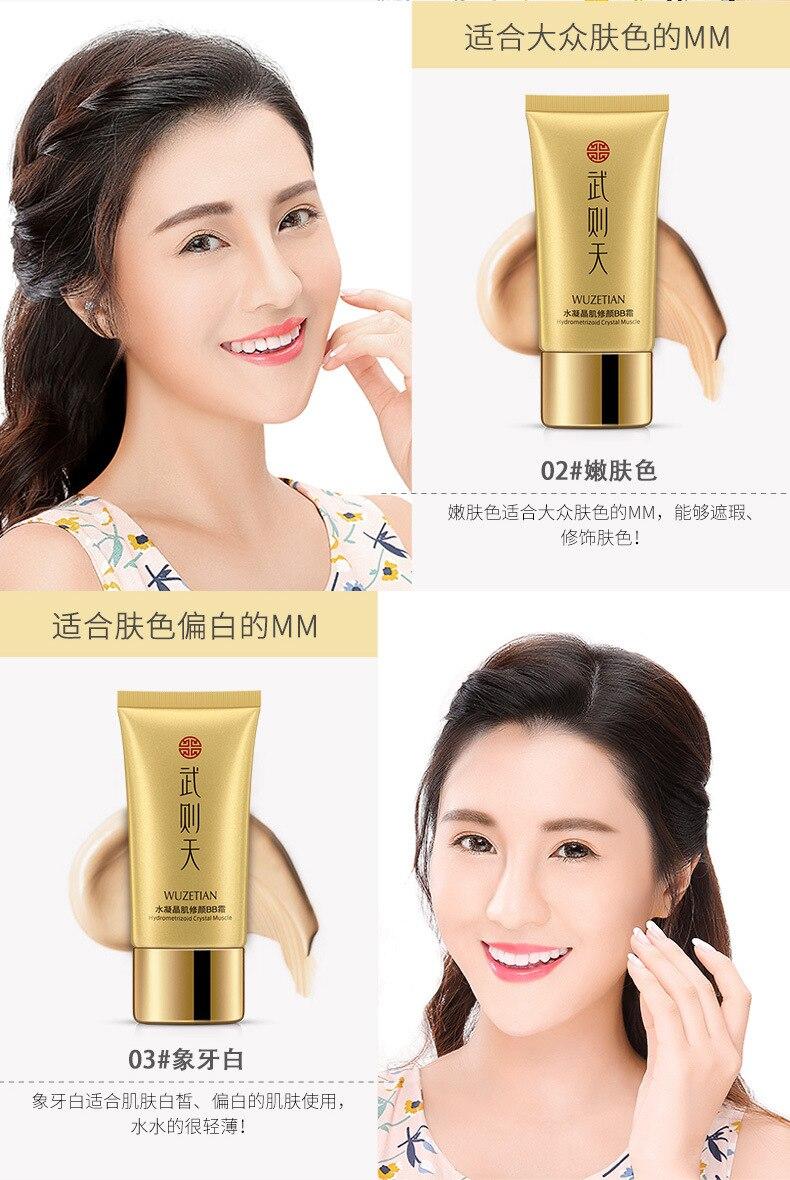 L'eau de Wu zetian coagule un correcteur hydratant rafraîchissant BB crème pour protéger les produits de maquillage nude naturels. - 4