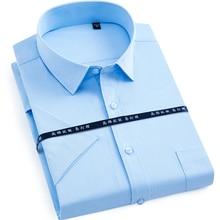5XL 6XL 7XL Brand Short Sleeve Dress Shirt Men Summer Korean Slim fit Formal Casual Male Social Business Shirts white blue