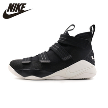 font b NIKE b font LeBron Soldier XI Original Mens Basketball Shoes Breathable Footwear Black