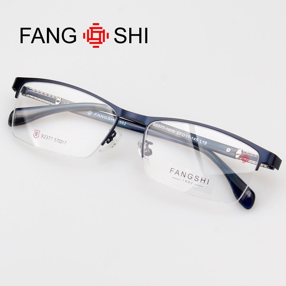 Fang Shi Brand Eyeglasses Frame Men Eyewear Frames Women Unidex Optical Spectacles Rimless Half Rectangle Design oculos