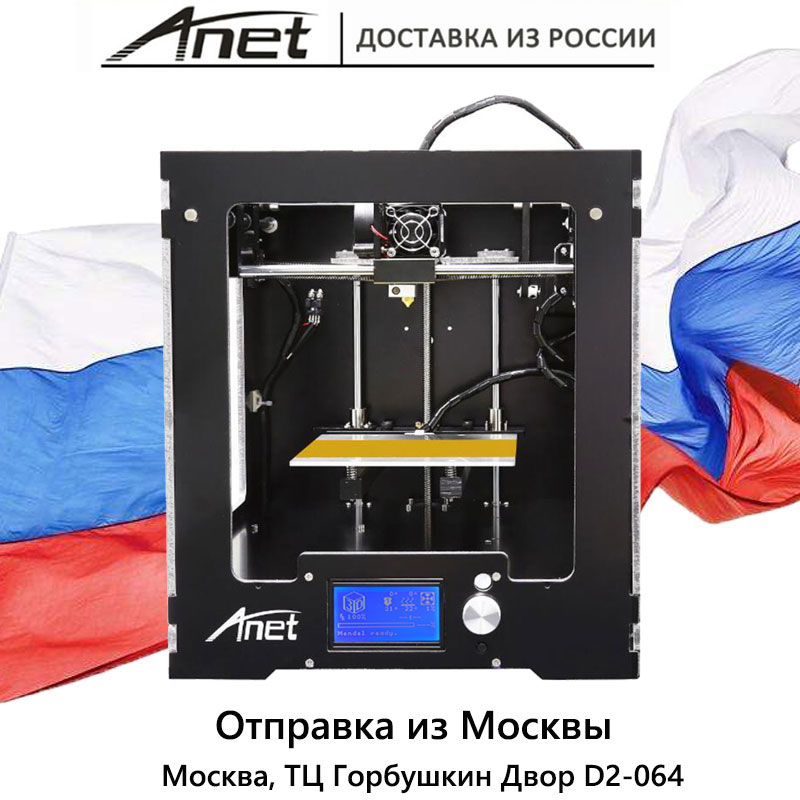 New Anet A3 Prusa i3 reprap 3d printer Kit/ Ready for printing/ 8GB SD PLA plastic as gifts/ express shipping from Russia additional soplo nozzle 3d printer kit new prusa i3 reprap anet a6 a8 sd card pla plastic as gifts express shipping from moscow
