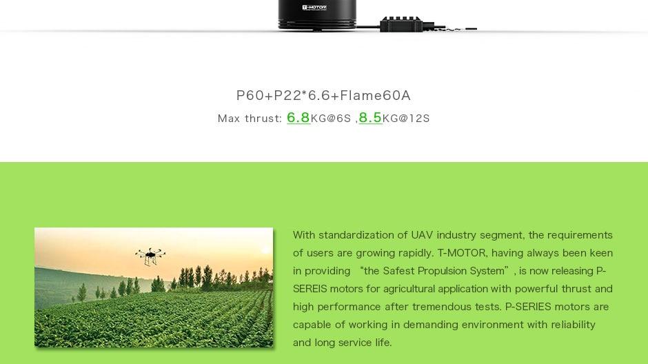 Série P Multicopter do motor para a Agricultura UAV