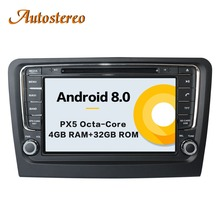 Android 8 DVD плеер автомобиля gps навигации радио стерео для Skoda Rapid 2013 + Мультимедиа магнитофон головное устройство