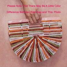 Half Round Acrylic Beach Bag