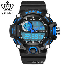 SMAEL Waterproof army military WATCHES men Analog LED Digit Sport wristwatch automatic watch clock S Shock Dual Time Watches