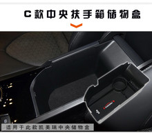Keao  For Toyotas Camry 2018 Central Glove Box Armrest Pallet Secondary Storage Box