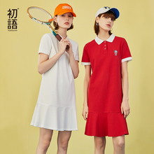 цена на Toyouth Fashion Graphic Pattern Turn Down Collar Short Sleeve Cotton Women Pleated Dress Female Student Casual Shirt Dress