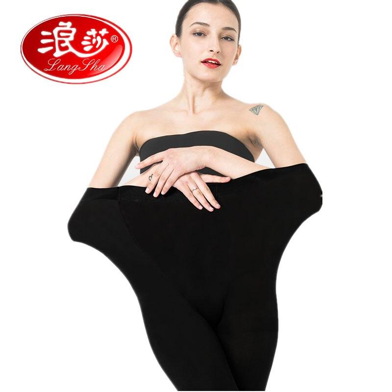 100KG mm Plus size women tights Double crotch added lady 120D large size pantyhose Solid women anti-hook hoisery girl garment одежда больших размеров large size women 53214 mm 2015 200