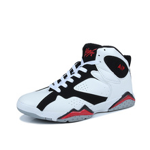 Aidema Four Seasons Winter Retro Lover's basketball shoes New Fashion Sport shoes Breathable Casual Shoes men