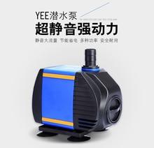 Бесплатная Доставка 220 В YLJ-2500 2600L/ч 35 Вт Погружной Насос Аквариум Фонтан Fish Tank энергосбережения меди провода