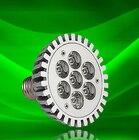 Free shipping PAR30 E27 5W 7W LED lamp bulb LED spotlight bulb PAR30 LED rgbw lamparas de techo