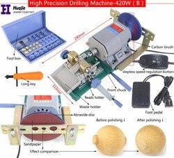 تعزيز! ماكينة حفر باللؤلؤ 420 وات/220 فولت ، ماكينة حفر باللؤلؤ ، أدوات مجوهرات