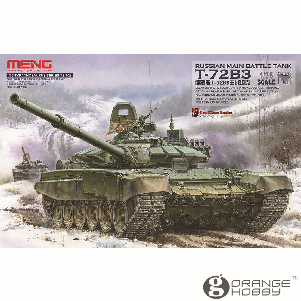OHS Meng TS028 1/35 Russian T-72B3 Main Battle Tank Assembly Scale AFV Model Building Kits ohs meng ts015 1 35 german main battle tank leopard 1 a5 military afv model building kits
