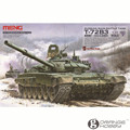 OHS Meng TS028 1/35 Russian T-72B3 Main Battle Tank Assembly Scale AFV Model Building Kits