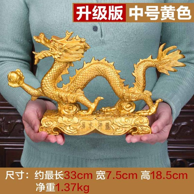 Family feng shui ornaments Imitation copper lucky town house home crafts decorations gold dragon ornaments 4