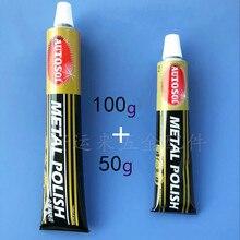 Импортированный из Германии AUTOSOL Полирующий крем/паста/50/100/металлический Полирующий крем