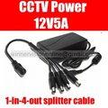 DC 12V 5A 60W Power Supply Adaptor for CCTV Camera 12v 5000mA for Security Video Surveillance Camera 4 port Splitters