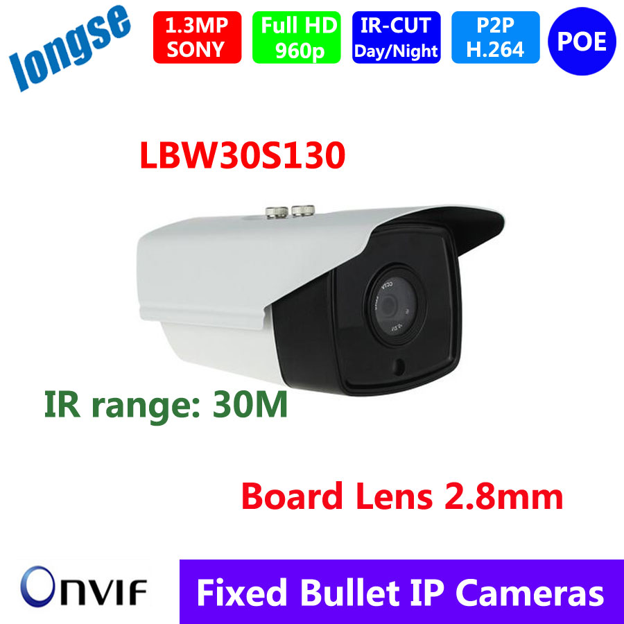 ФОТО 960P 2pcs IR array LEDs 1.3MP Vandal Proof  PoE IP Camera Designed for CCTV NVR and 2.8mm Wide View Angle Lens
