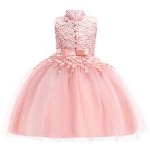2018 г. Летние Элегантные Детские платье принцессы для девочек Свадебные Платье в цветочек для девочек для Нарядные платья для девочек Дети Необычные дети костюм