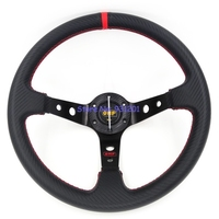 Universal PVC Carbon Fiber Pattern Steering Wheel OMP Steering Wheel Water Proof Slip Resistant Racing Steering