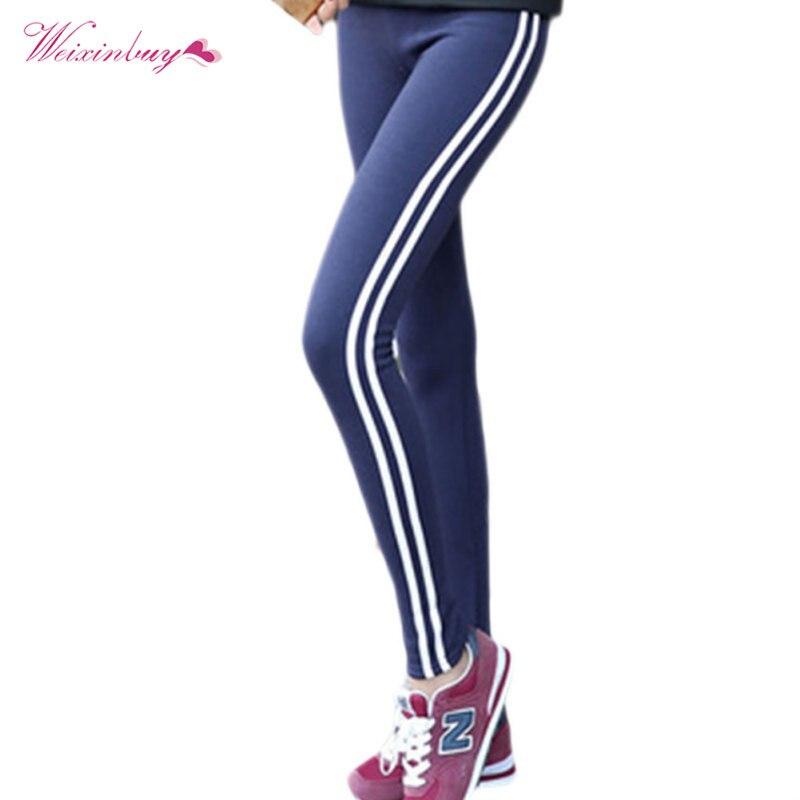 Для женщин леди Activewear черные леггинсы сезон: весна–лето светло-серые брюки осень середины талии леггинсы