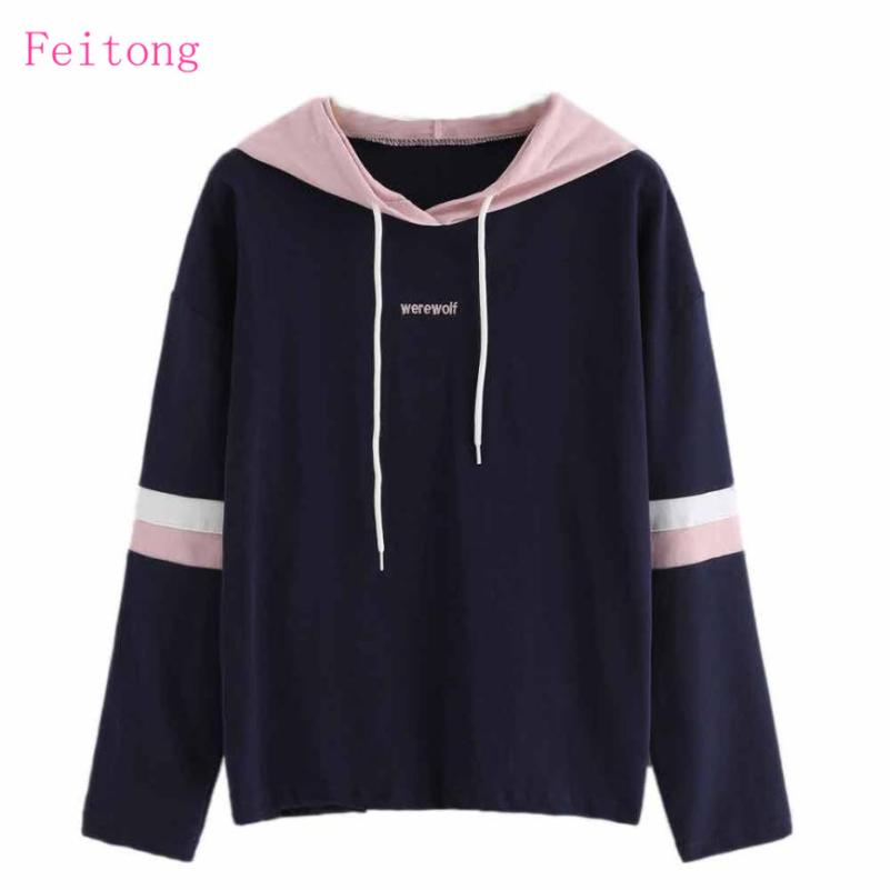 YuTong Clothes Store 2017 Fashion Womens Hoodies Sweatshirts Striped Embroidery Letter Hoodie Sweatshirt Hooded Pullover Tops Blouse Tracksuit Tumblr
