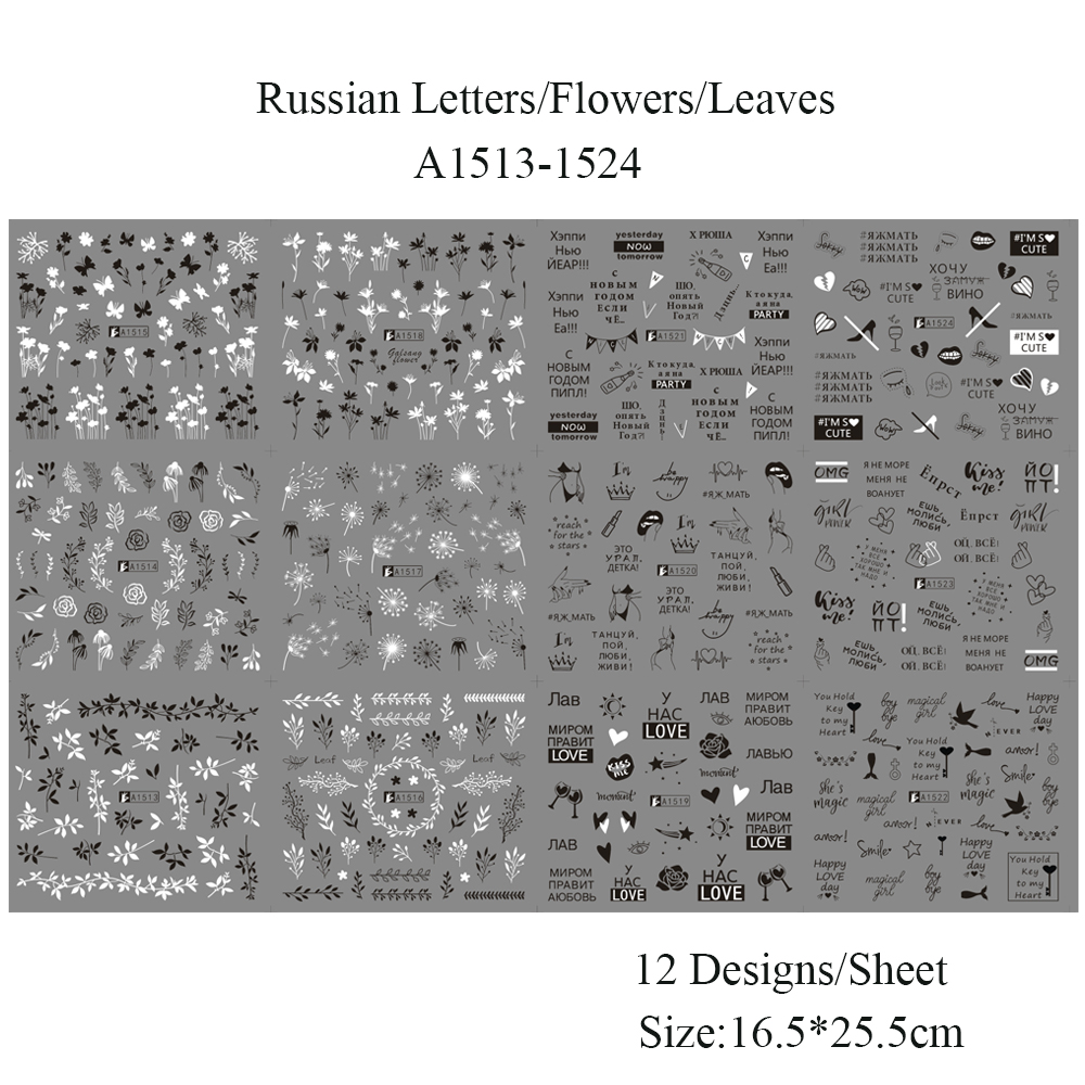 Image 5 - 12 Designs Russian Letter Water Nail Stickers Sexy Girl Flower Leaf Sliders For Nail Wraps Manicure Decor Tattoo LAA1513 1524-in Stickers & Decals from Beauty & Health