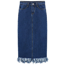 Women's Fashion Zipper Bodycon High Waist Denim Pencil Ankle Length Long Skirt