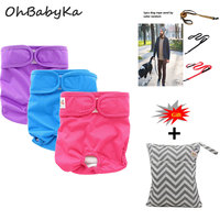 b7808f71a Ohbabyka Pet Dog Pants Reusable Dog Diaper Cover Nappy Changing 100  Ployester Washable Dog Diapers With