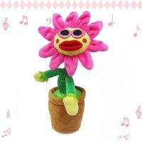 Novità Incandescente Giocattolo Sun Flower Musica Danza Canto Elettrico Morbido Peluche Ripiene Giocattoli Incantevole Fiore Divertente Per Bambini Regalo Di Compleanno