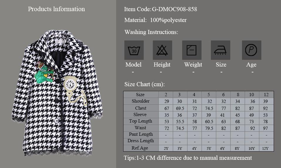 G-DMOC908-858958