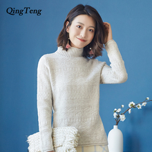 Sweaters Women's Cashmere Wool Warm Turtleneck Pullovers Knitted Clothing For Women Dress Autumn Winter Jacket Middle-aged