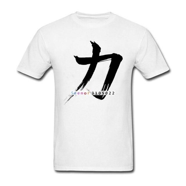 4449e3267b2bd3 Tee signature Shirts jumpman Men s Japanese Kanji Strength curry michael jordan  flight t-shirt