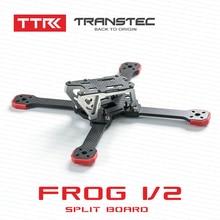 Transtec frog v2 lite 프레임 218mm 분리 암 지원 3 s 4 s 20a 30a esc f3 naza 32 cc3d 2207 2306 모터 rc fpv 레이싱 무인 항공기