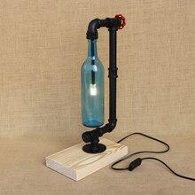 Lámpara de mesa industrial Vintage, lámpara de escritorio, lámpara de escritorio, Bombilla G4, lámpara de mesa para dormitorio, cabecera, oficina, estudio, lámpara de iluminación de 220V