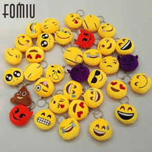 100pcs/lot Cute Emoji Keychain Plush Keyring Emoticon Key Ring Face Chain Poop Pendant Gift 20 Styles