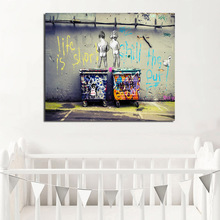 Banksy Life Is Short Chill The Duck Out HD Canvas Posters Prints Wall Art Oil Painting Decorative Picture Modern Home Decoration цена