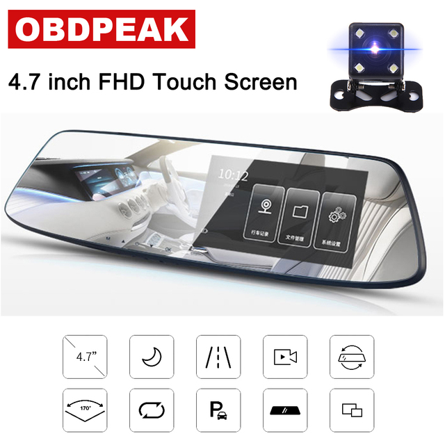 Smart 4.7 inch Touch Car Dvr rearview mirror 1296P FHD IPS  car driving video LDWS  car reverse image dual lens G-sensor DVRs