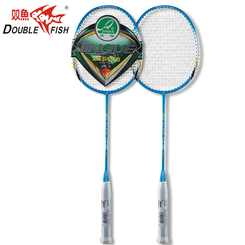 Hot Sale Double Fish Aluminum badminton racket with 2 rackets one bag