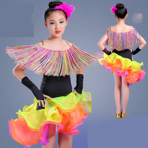 954e5db70591 top 10 most popular children latin dance dress women brands
