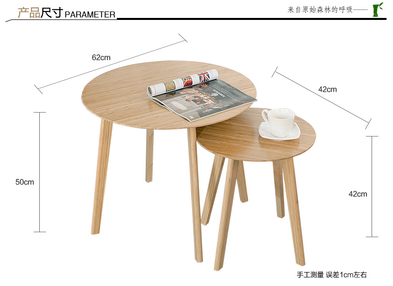 High quality Creative Round Coffee Table Eco-friendly Bamboo Living room tea table Side tables 100% bamboo kung fu tea set bamboo tea tray bamboo tea saucer large sea water type tea table storage tray trumpet