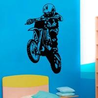 モトクロスシルエット壁ステッカーオートバイホームインテリアビニール粘