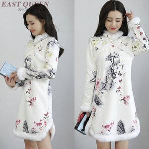 Image 5 - Qipao traditional Chinese oriental dress women cheongsam sexy modern Chinese dress qi pao female winter asian dress AA4147