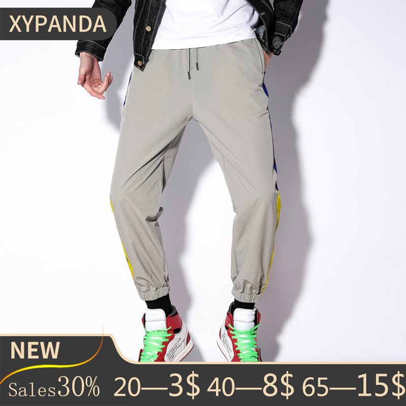 XYPANDA Contrast Side Decoration Simple Solid Color Multi-pocket Casual Youth Overalls Men Small Feet Nine Pants Couples