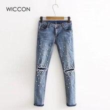 WICCON рваные джинсы до колена женские штаны-карандаш стрейч из денима повседневные облегающие джинсы с заклепками и жемчугом милые осенние длинные брюки