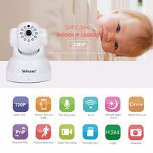 Sricam SP012 Wireless IP Camera 720P Wifi Pan / Tilt Surveillance IPcam P2P Baby Monitor Support SD card 128G Remote View Webcam