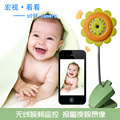 HD 720P 1MP Wireless WIFI Camera IR Night Vision Mobile Remote Control Wireless Baby Monitor