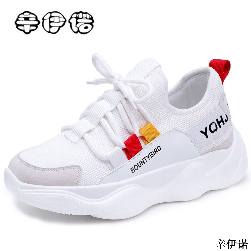 Blanc Appartements Printemps Nouvelle Femmes Chaussures Plate EYeW9IHDb2